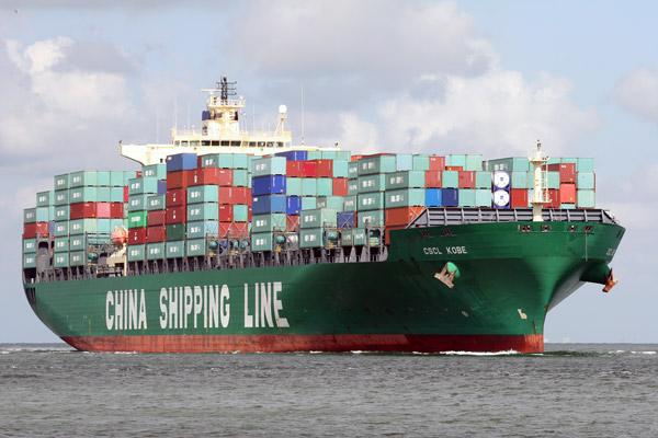 frete barco china