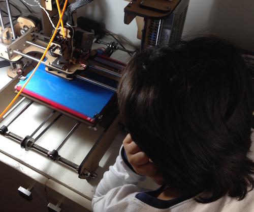 Pedro Henrique Impressão 3D
